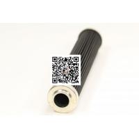 汽轮机滤芯EH油滤芯抗燃油HQ25.600.14Z