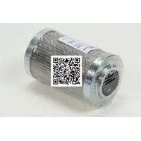 送风机润滑油滤芯 2.0004G25-A00-0P