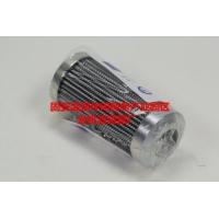 抗燃油滤芯HC9100FKZ8Z