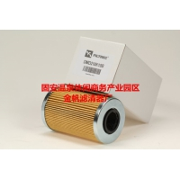 汽轮机滤芯EH油滤芯抗燃油HQ25.600.15Z