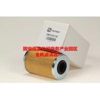 油动机工作滤芯0110D010BN4HC/-V