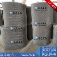 不锈钢汽液过滤网 304气液过滤网 破沫网精工品质 光谱检测