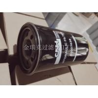 HYDAC 0030D010BH4HC滤芯