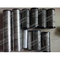 供应翡翠滤芯 HP0371A06A 品质优越 价格低廉