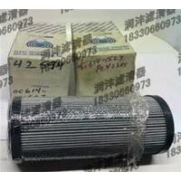 供应HP0502A06ANP01翡翠滤芯