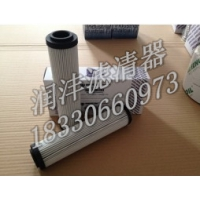 供应HP0652A10NA翡翠滤芯