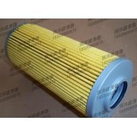 供应HP3201A03NA 翡翠液压油滤芯