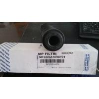 供应MF0203A10HBP01翡翠液压油滤芯