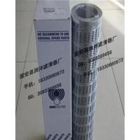 供应MR2504A10AP01中联泵车滤芯