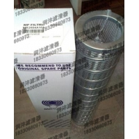 供应HP3204T25AH翡翠液压油滤芯