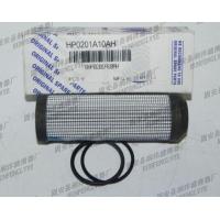 供应HP0201A10AH翡翠液压滤芯 翡翠滤芯
