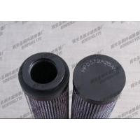 供应HP0372A25AN翡翠液压滤芯 翡翠滤芯