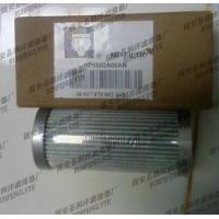 供应HP0502A06AN 翡翠液压滤芯
