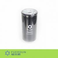 福尔盾油水分离器FS36277 1125030-H02L0