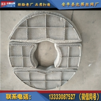 厂家定做DN300-6400mm丝网除沫器 不锈钢丝网除雾器