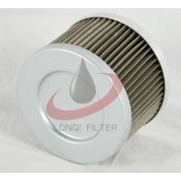 SFT-10-100W大生滤芯
