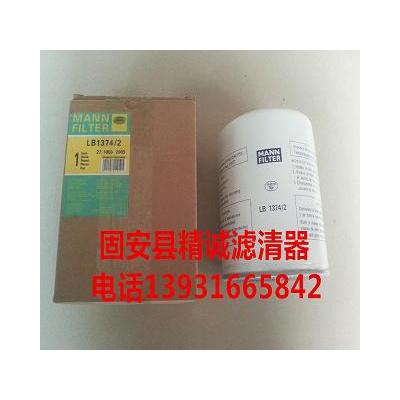 【精诚】厂家直销32/917805替代JCB杰西博空气内芯