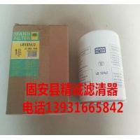 【精诚】直销LB1374/2替代曼牌油气分离器滤芯