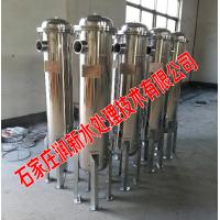 石家庄润新公司专业生产袋式过滤器 精密过滤器液体过滤器