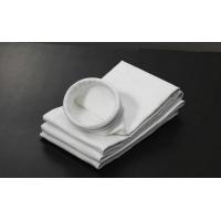 过滤尘袋 工业用除尘袋 可定制规格 免费打样-国滤