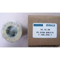 供应PI3108SMX10玛勒液压油滤芯