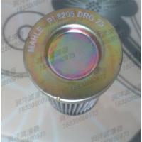 供应PI8205DRG25玛勒液压油滤芯