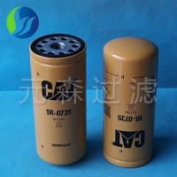 供应卡特1R0739机油滤芯