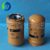 供应卡特5I-8670X液压滤芯