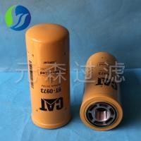 供应卡特9T-0973液压滤芯