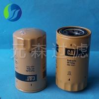 供应卡特093-7521液压滤芯