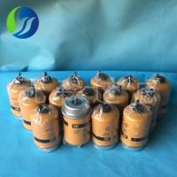供应卡特131-1812油水分离滤芯