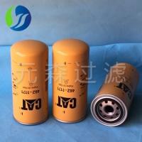 供应卡特462-1171机油滤芯