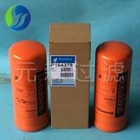 供应唐纳森P164378液压滤芯