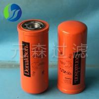 供应唐纳森P165659液压滤芯