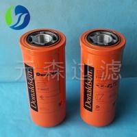 供应唐纳森P165672液压滤芯