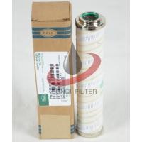 HC9020FKS8Z颇尔滤油机滤芯FV0厂家直销