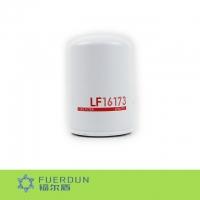 福尔盾  机油滤清器  LF16173