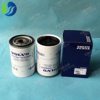 供应沃尔沃7420998634油水分离滤芯