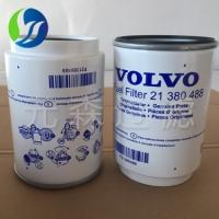 供应沃尔沃21380488油水分离滤芯