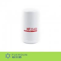 福尔盾  液压滤 HF35464