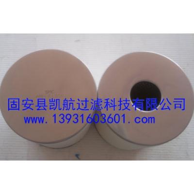 SMC主路过滤器EL系列精密滤芯AFF-EL75B