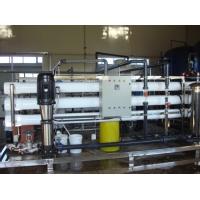 上海反渗透纯净水设备定制厂家 纯净水设备 价格优惠产品种类多