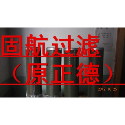 MF0203A10HB翡翠液压液滤芯