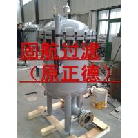 DN50二寸30立方柴油汽油油库油罐车除水过滤分离器