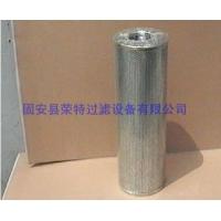 CU630M90VMF_CU630M90VMF滤芯型号