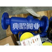 原装正品S13汽水分离器