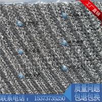 厂家直销汽液过滤网  废气处理过滤网 304气液过滤网