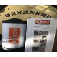 新款现货普旭真空泵滤芯0532140155油雾分离排气滤芯