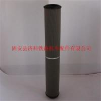 贺德克滤芯0660D020BN/HC价格【济科】
