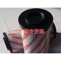 滤芯0660D020BN/HC型号【济科】